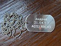 Армейский жетон алюминий 51х30х1,0