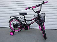 Детский двухколесный велосипед Crosser ROCKY 20 дюймов  (Кроссер Рокки)