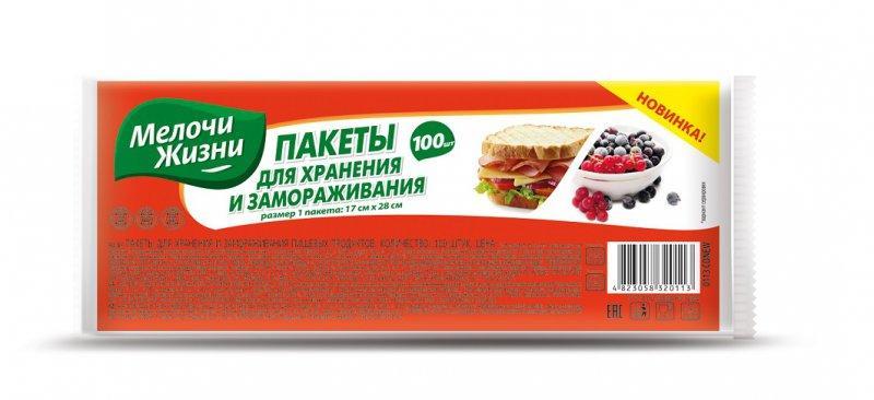 Пакеты для хранения и замораживания Мелочи жизни 17х28 см 100 шт