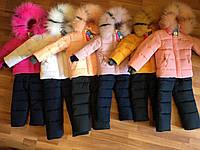 Зимняя куртка и полукомбинезон детский для девочки, фото 1