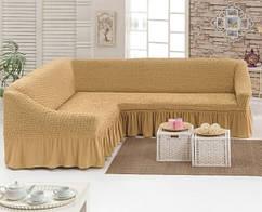 Чехол на угловой диван  Турция 1.035грн