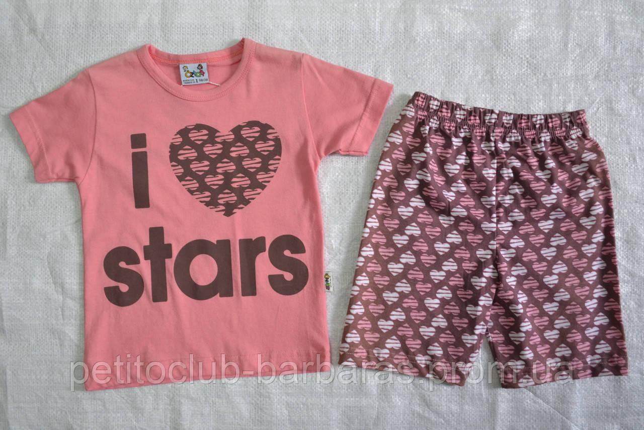 "Летняя пижама для девочки ""I love stars "" коралловая (OZTAS, Турция)"