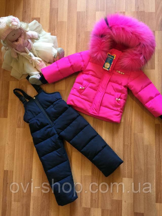 Зимний костюм для девочки оптом