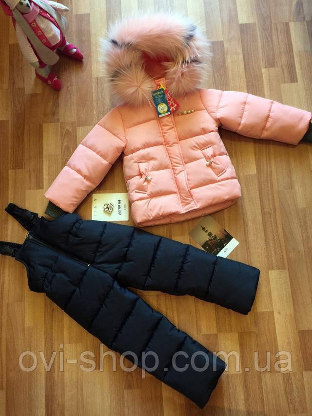 Детский зимний костюм комбез