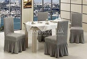 Чехлы натяжные на стулья Altinkoza с оборкой (набор 6-шт) серого цвета