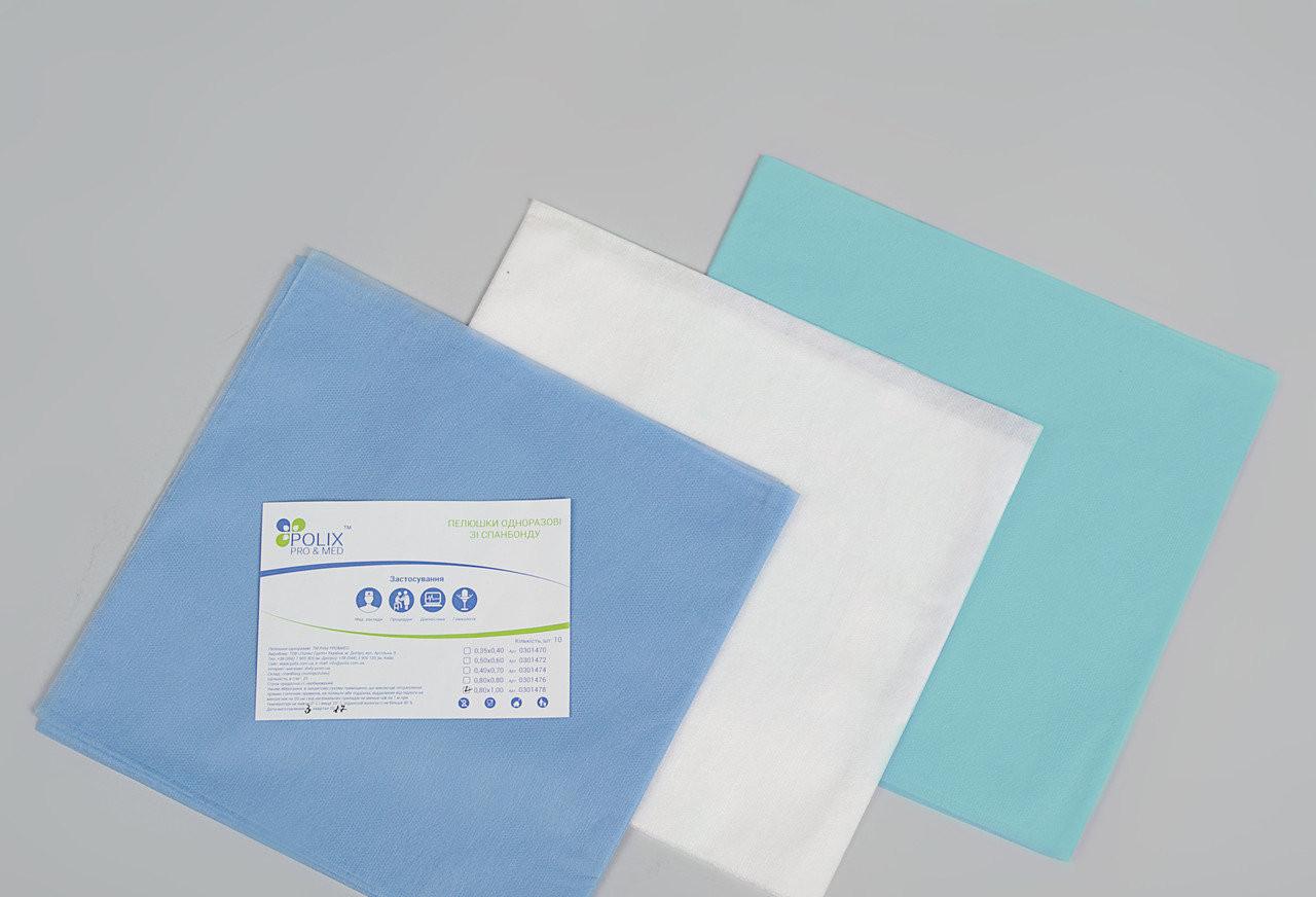 Пеленки одноразовые 0,8*1,0 м Polix PRO&MED со спанбонда 25г/м2 (50шт/уп.) 500 ШТ 10 УП Белые