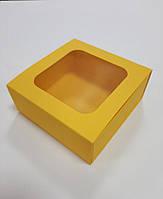 Коробочка-футляр желтая 90х90х35 мм.