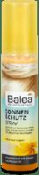 Balea Professional Sonnenschutz Spray Cолнцезащитный спрей для волос 150 мл