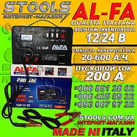 ✅ Пуско зарядное устройство AL-FA PRO-LINA ALCC7 / 12 В / 24 В / 200 А / Гарантия.