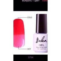 Гель лак термо Belen 5704