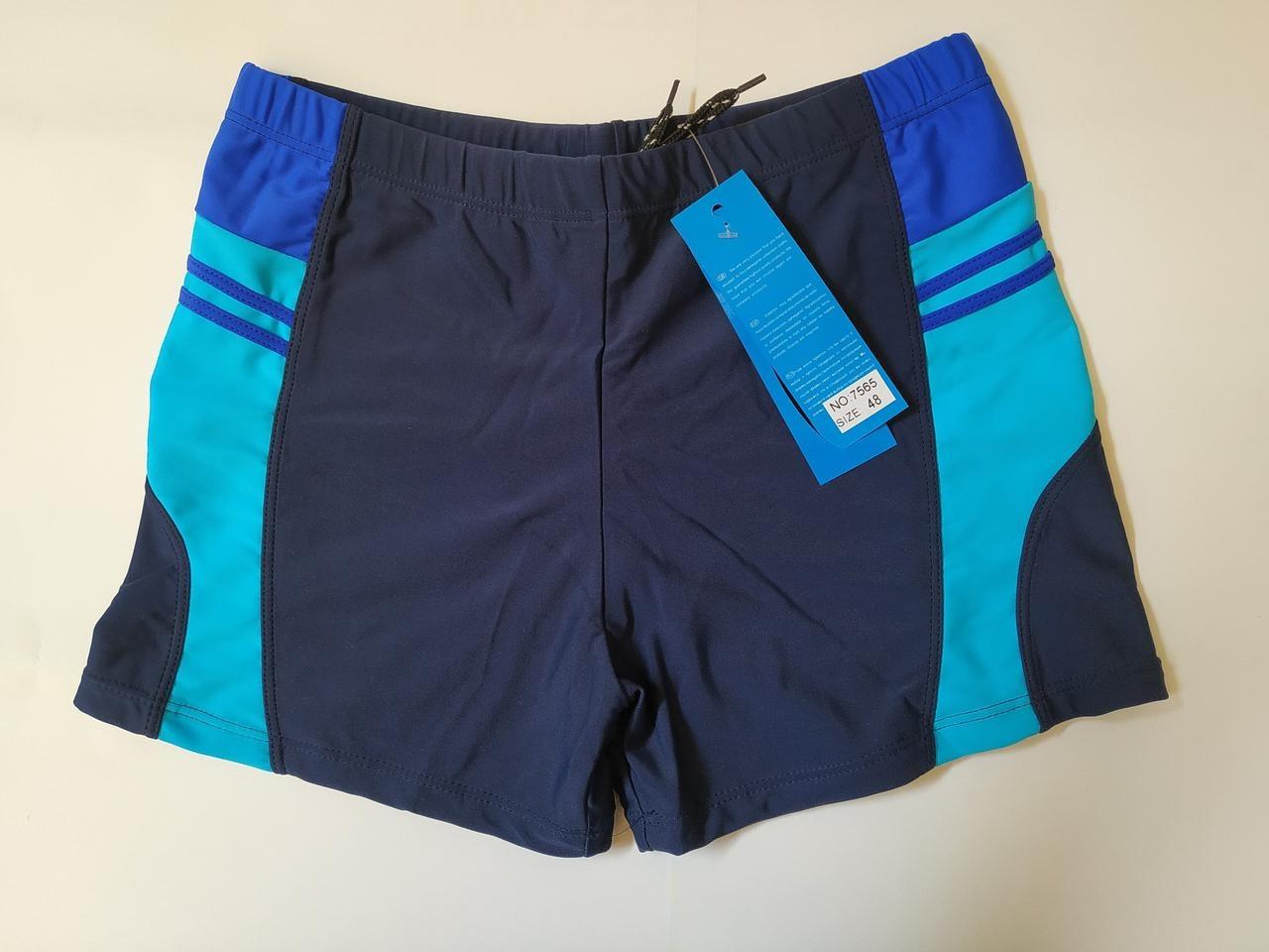 Плавки-шорты мужские SAME GAME 7565 синий (есть  62  размеры)