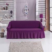 Чехол универсальный на трёхместный диван «Фиолетовый» Турция 895грн