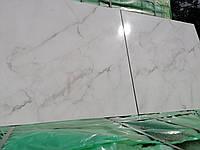 Плитка Calacatta Экстра белая 60х60см под мрамор глянец керамогранит опт розница киев Украина