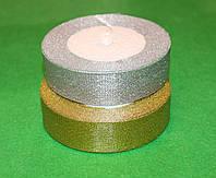 Лента парча 915-2 серебро  25 мм