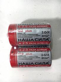 Батарейка Наша Сила ( R20) (Б-2) (4 шт)