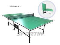 Прокат, аренда Теннисный стол