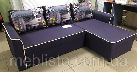 Кутовий диван Омега м'які меблі за доступною ціною, фото 2