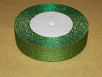 Лента парча 915-9 зелёная 25 мм