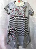 Ночная рубашка (XL-5XL) купить от склада 7 км Одесса