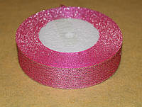 Лента парча 915-10 розовая 25 мм