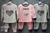 Детские пижамы , Setty Koop , в остатке 6 лет