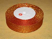 Лента парча 915-12 красно-оранжевая 25 мм