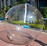 Водный шар 2м