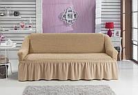 Чехол универсальный на трёхместный диван «Бежевый» Турция 845грн