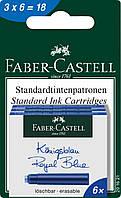 Набор картриджей / патронов  Faber-Castell для перьевых ручек стандартные синие в блистере 18 шт, 201621