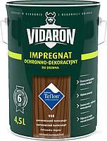 Пропитка для дерева с биозащитой Импрегнат Vidaron (V08 королевский палисандр) 4,5 л