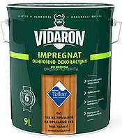 Пропитка для дерева с биозащитой Импрегнат Vidaron (V08 королевский палисандр) 9 л