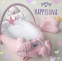 Кокон-гнездышко для новорожденных Happy Luna Розовая мечта