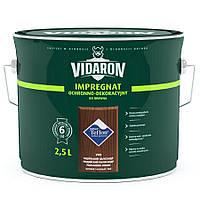 Пропитка для дерева с биозащитой Импрегнат Vidaron (V09 индийский палисандр) 2,5 л
