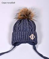 Зимняя шапка,енот  искусств,красивый,на флисе,от 3-х лет
