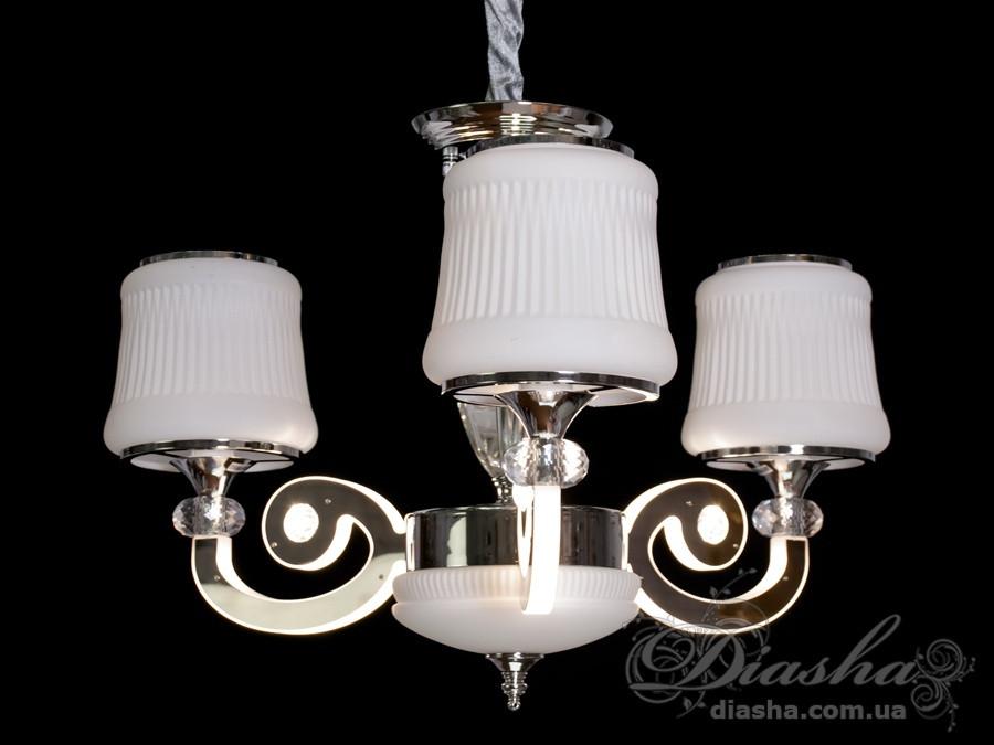 Классическая люстра на 3 лампы и с подсветкой 30W&8368/3G