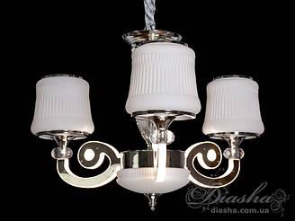 Класична люстра на 3 лампи з підсвіткою 30W&8368/3G