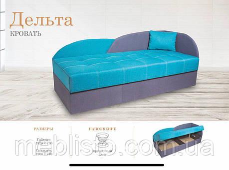 Односпальная кровать Дельта 0.80 на 1.9, фото 2