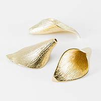 Конус для Бусин, Латунь, Цвет: Золото, Размер: 29x16x8мм, Отверстие 1мм, (УТ100006833)