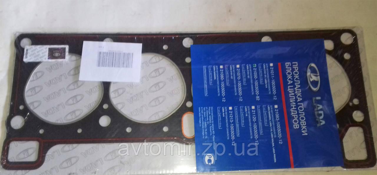 Прокладка головки блока цилиндров Ваз 2105  АвтоВАЗ