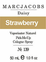 Парфюмерное масло (139) версия аромата Марк Джэйкобс Daisy - 50 мл