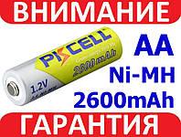 Аккумулятор АА 1,2В Ni-MH PKCELL 2600 мАч