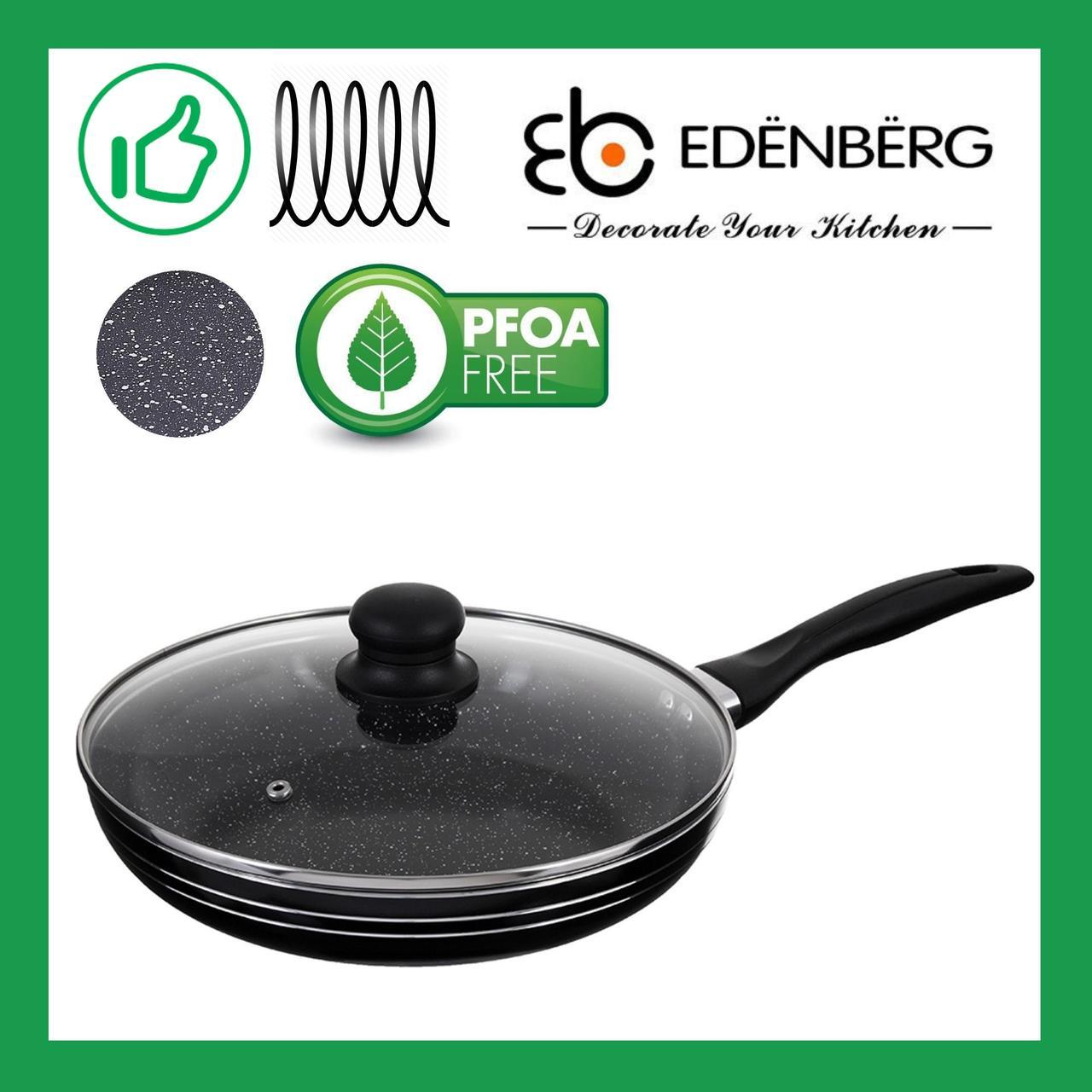 Сковорода Edenberg с крышкой и мраморным антипригарным покрытием 20 см (EB-764)