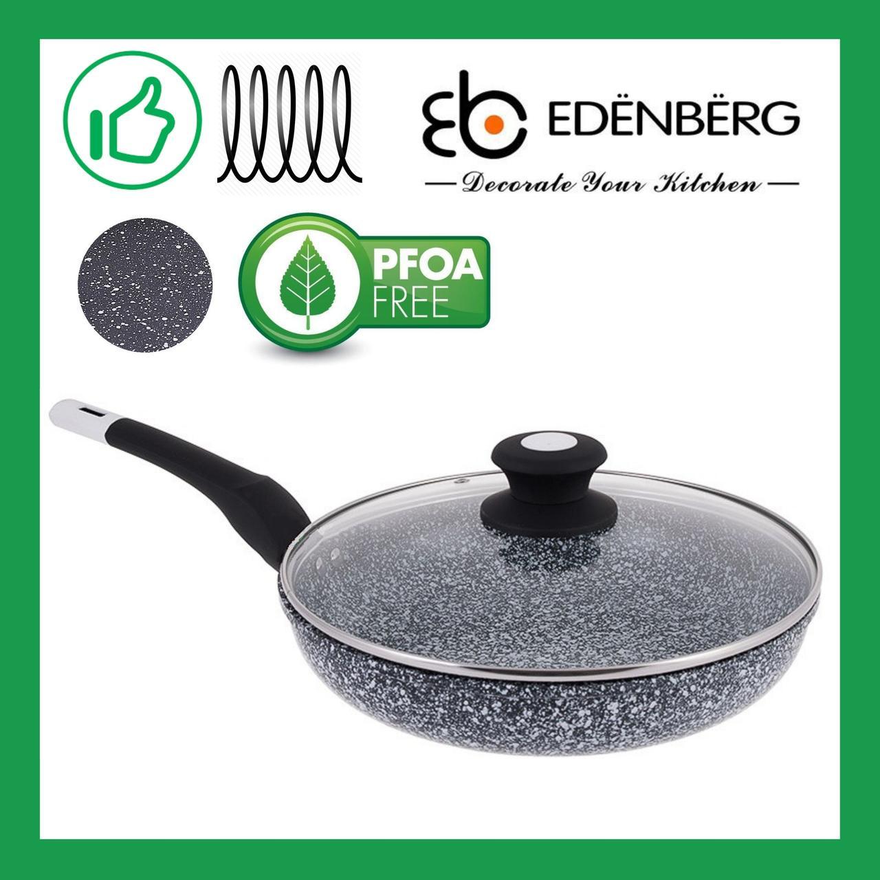 Сковорода антипригарная 20 см с гранитным покрытием и крышкой Edenberg Эденберг (EB-9164)