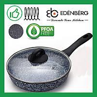 Сковорода антипригарная 22 см алюминиевая с крышкой Edenberg (EB-3437)