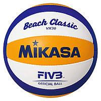 Мяч пляжного волейбола Mikasa VX30, сшитый (оригинал)