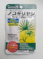 Со-пальметто- нормализация гормонов Япония