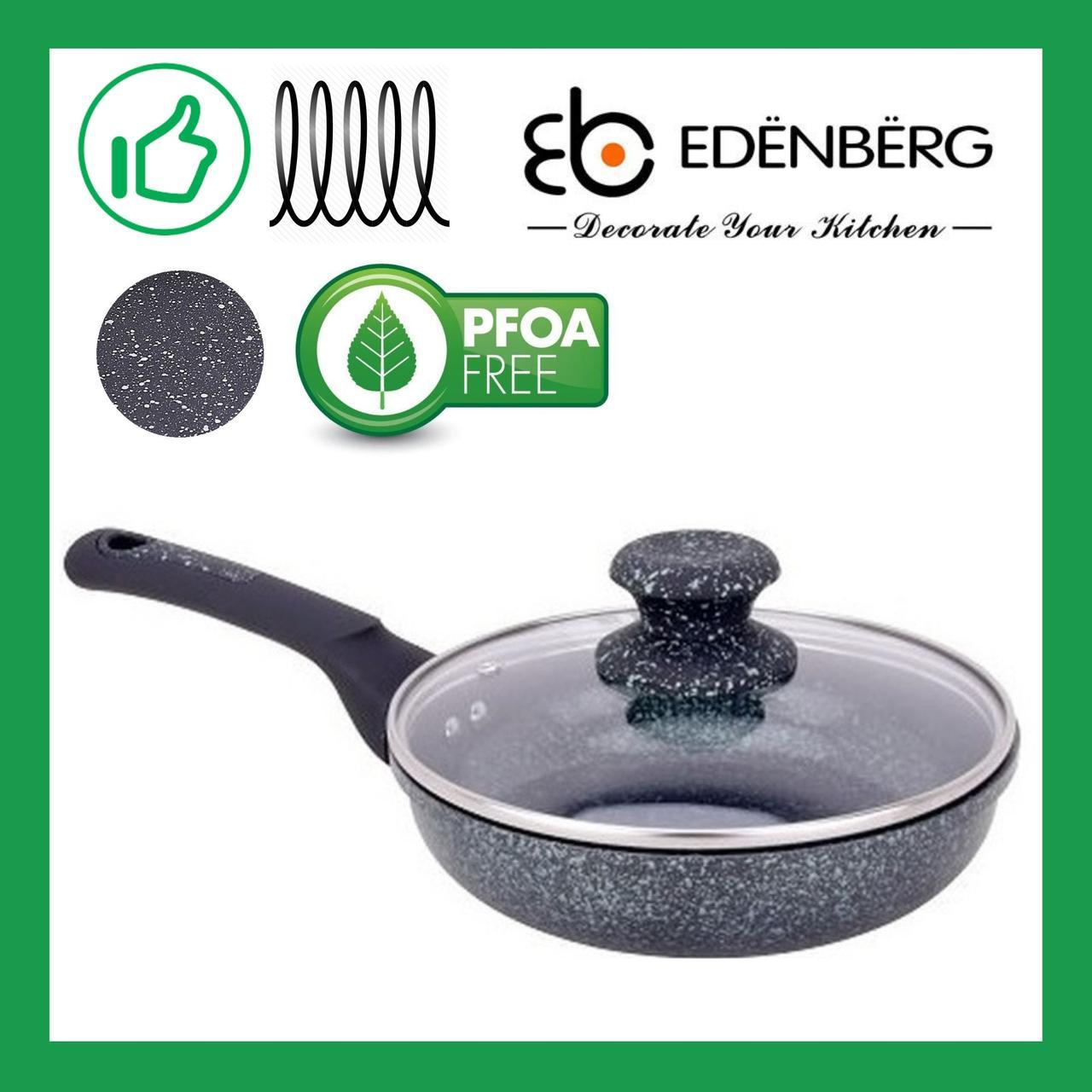 Сковорода Edenberg из литого алюминия с крышкой и мраморным антипригарным покрытием 24 см Синий (EB-3416BL)