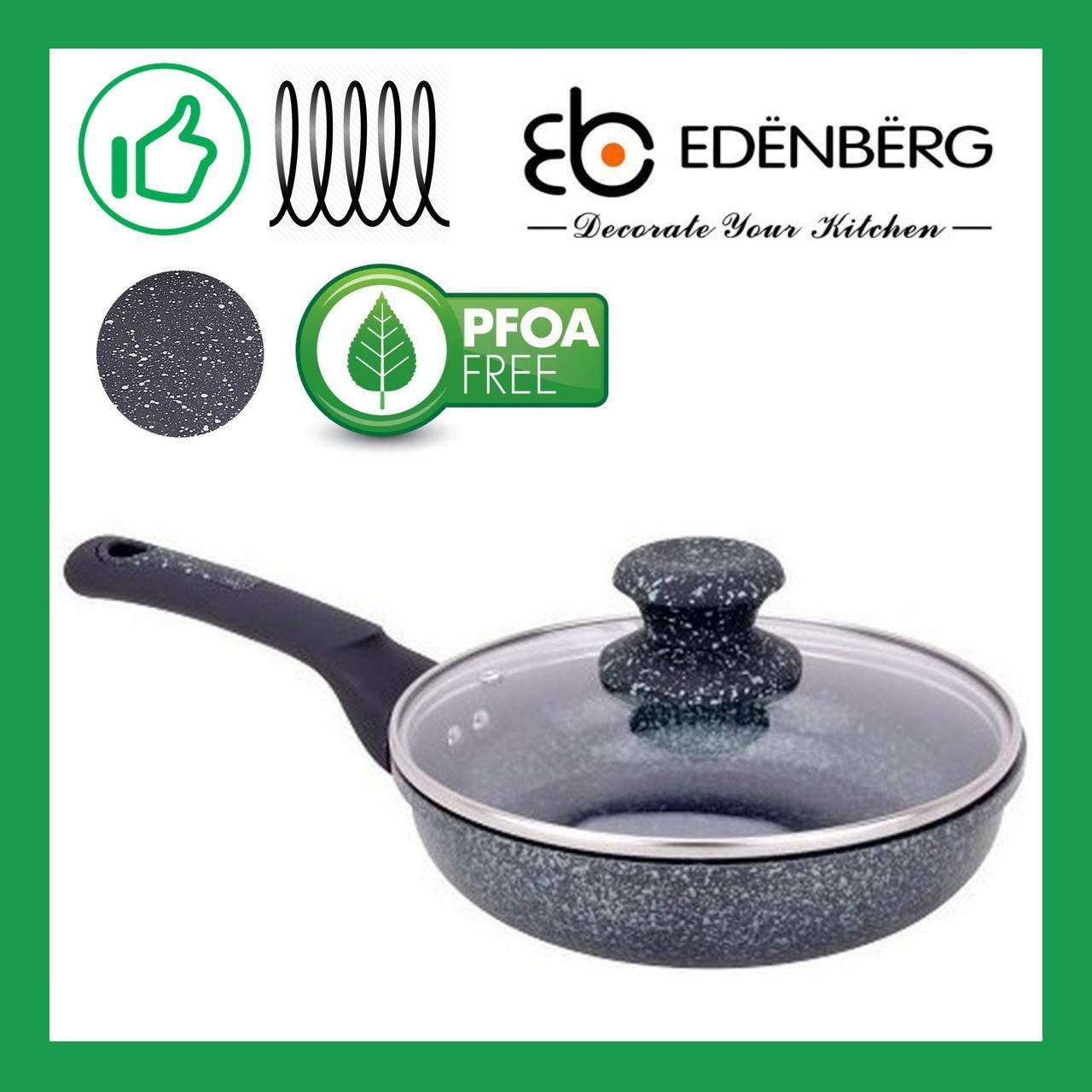Сковорода Edenberg з литого алюмінію з кришкою і мармуровим антипригарним покриттям 24 см Зелений (EB-3416G)