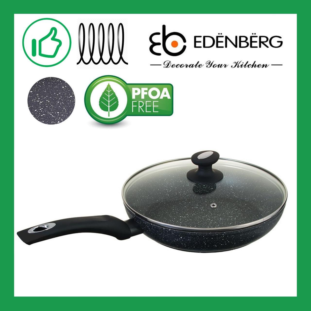 Сковорода Edenberg з литого алюмінію з кришкою і мармуровим антипригарним покриттям 24 см (EB-4109)