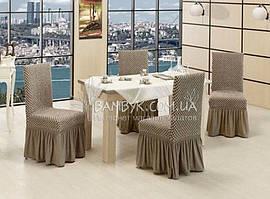 Чехлы натяжные на стулья Altinkoza с оборкой (набор 6-шт) кофейного цвета
